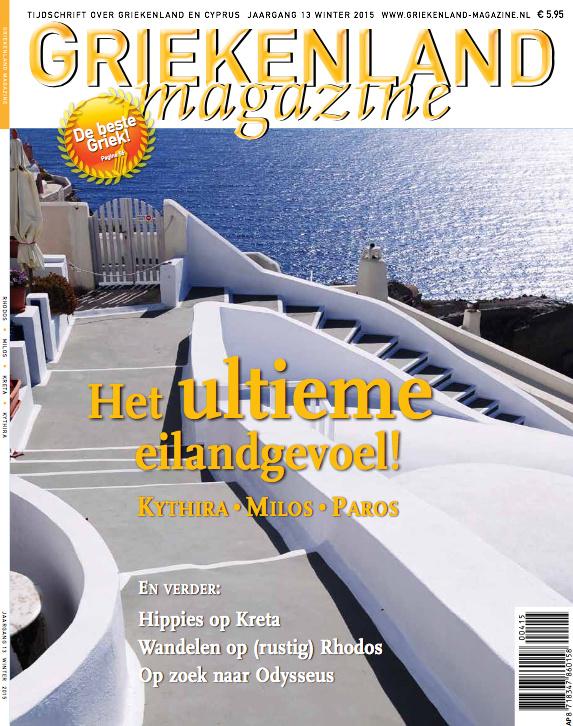 Griekenland Magazine - Winter 2015 DIGITAAL - € 3,99