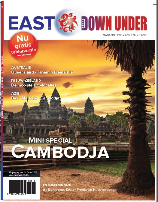 Azië & Down Under - Zomer 2015 DIGITAAL - € 3,99