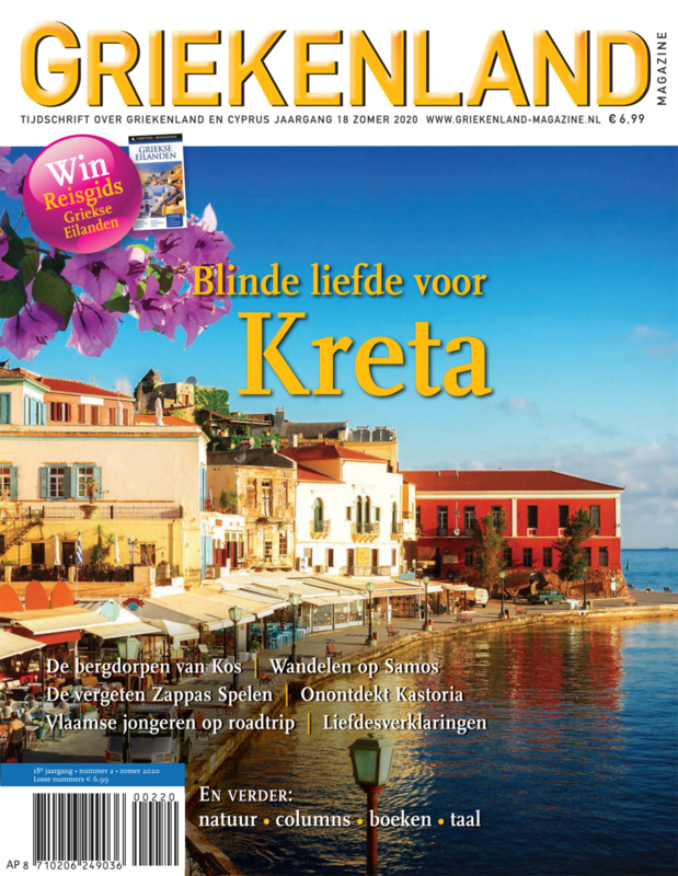 Griekenland Magazine Zomer 2020