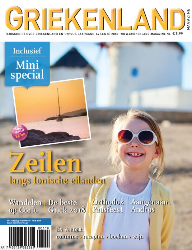 Griekenland Magazine - Lente 2018 DIGITAAL - € 3,99