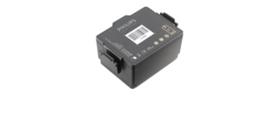 Battery Philips FR3