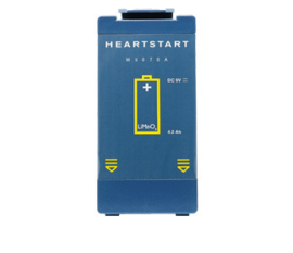 Battery  Philips HS-1 en FRx