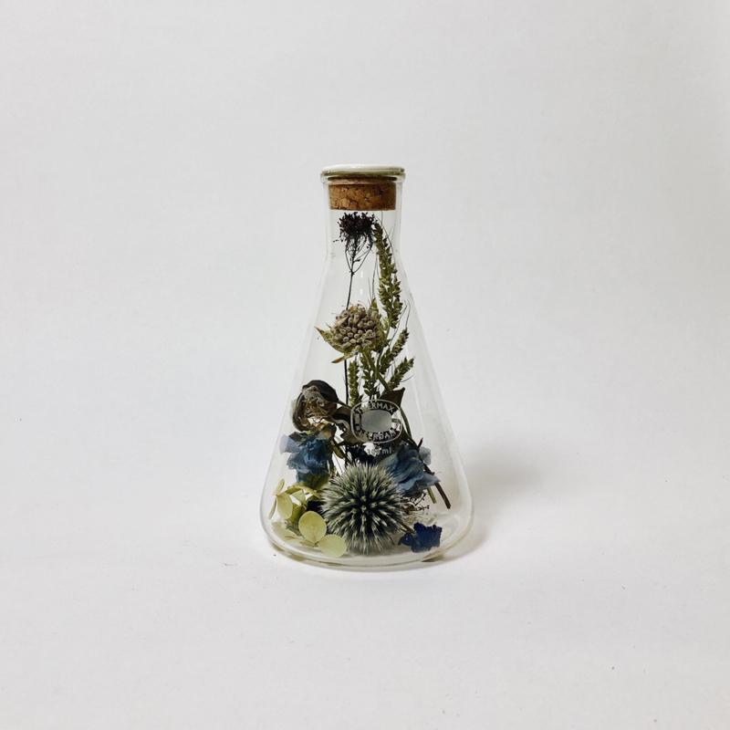 Flask of Hope KIBO 300 II AC8