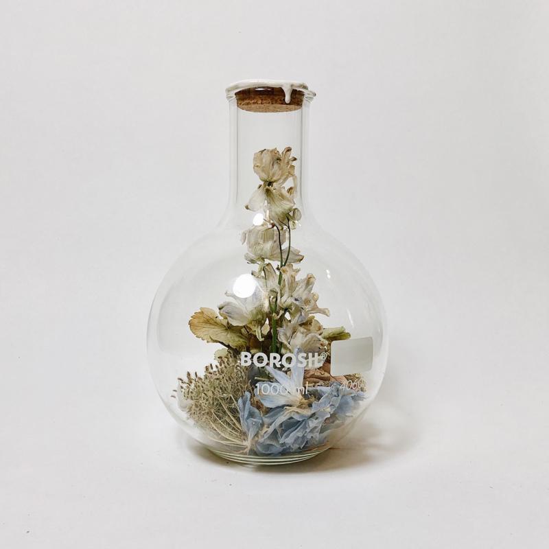 Flask of Hope SPERARE 1000 II  AC5