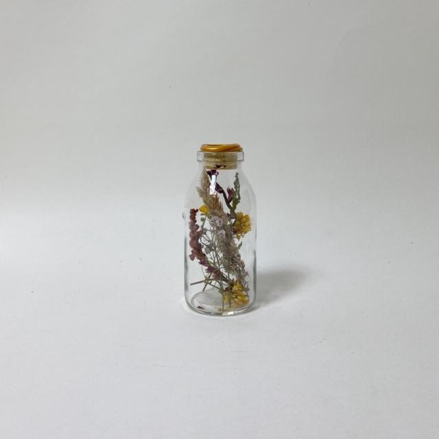 Flask of Hope harapan 100 II AQ7