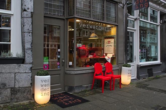 De Verwondering Maastricht