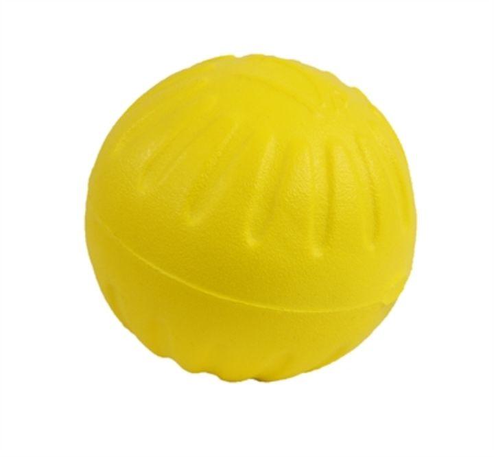 Durafoam bal geel medium 7cm, Starmark
