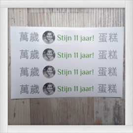 Chinese stokjes