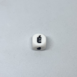 Silicone letterbead 12mm - É