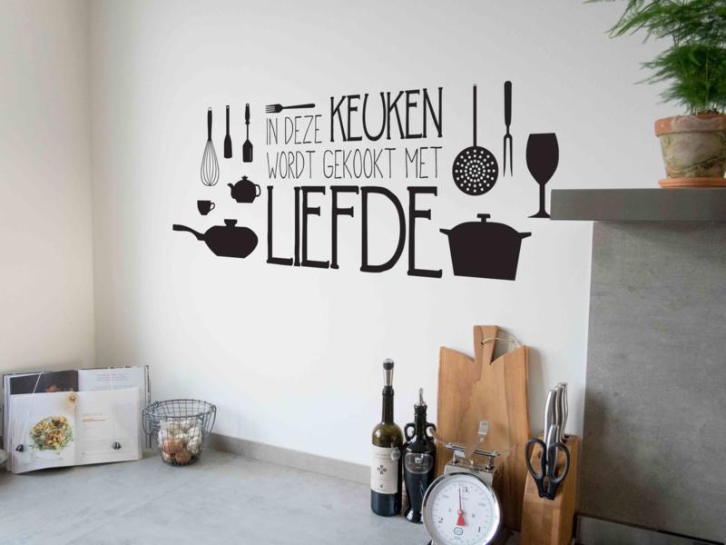 Muursticker In Deze Keuken