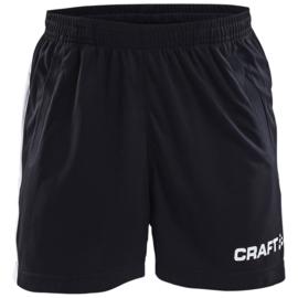 progress practise shorts junior