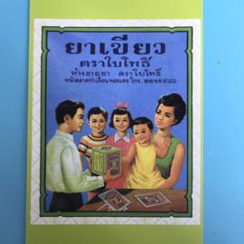 Kaartje Thailand 7