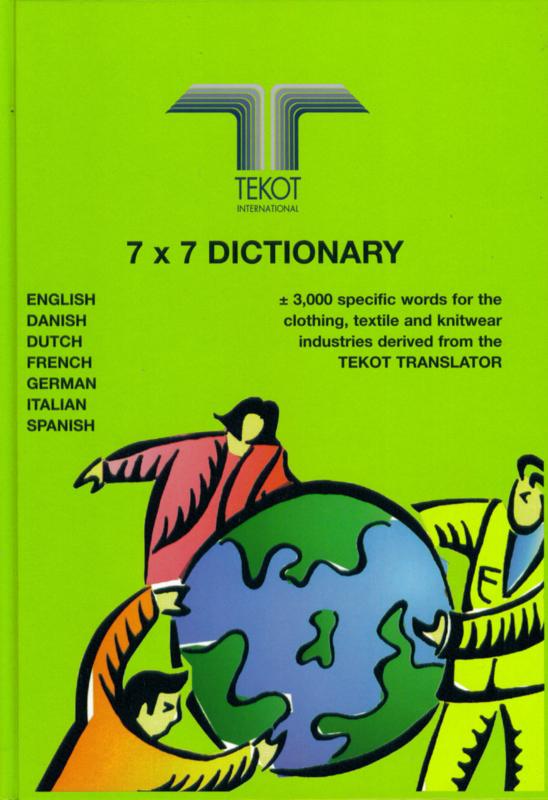 Fashion Dictionary 7 x 7