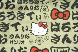 "Handtas ""Japanese"""