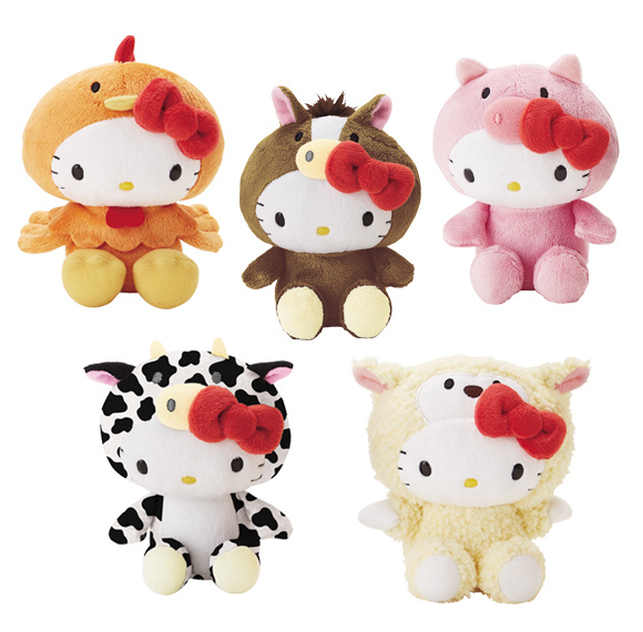 Fonkelnieuw Knuffels | surpriseswebstore, DE grootste webshop van Hello Kitty YM-53