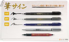 5 Kwaliteits Brush Pennen van Zebra