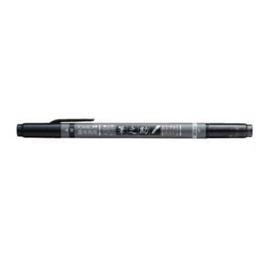 Tombow Fudenosuke Brush Pen - Zwart en Grijs
