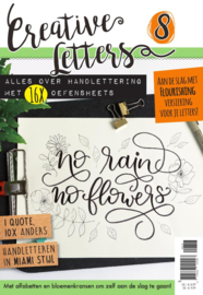 Creative Letters  # 8