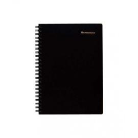 Maruman N195A  Mnemosyne Notitieboek - A5 - Gelinieerd - 80 pagina's