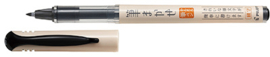 Pilot Fude-Makase Color Brush Pen - Fine - Black