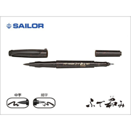 Sailor Fude Nagomi Brush Pen - Ryofuka Model - Double-Sided Fijn/Medium
