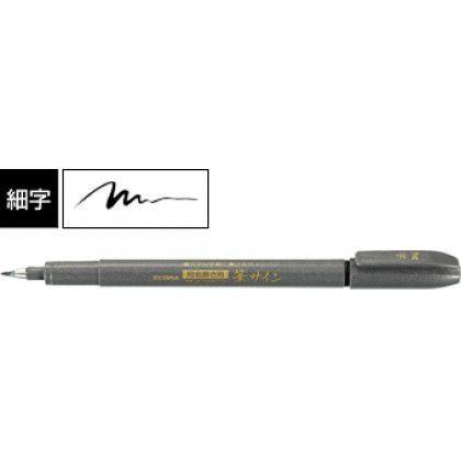 Zebra Pocket Brush  Pen - Fijn - Zwart