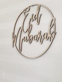 HOUTEN CIRKEL | EID MUBARAK