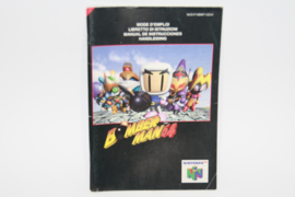 Bomberman 64 *Manual Only (NEU4)