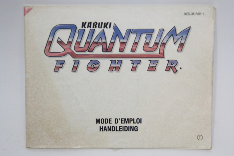 Quantum Fighter Manual (FAH)