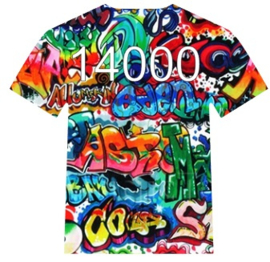 14000  Graffiti  Flex