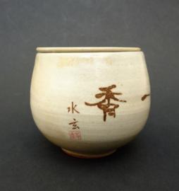 Japanse studio pottery theekom met theezeefje