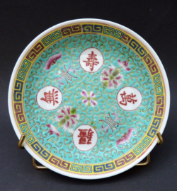 Chinese 1950 turquoise porseleinen Mun Shou Longevity schotel