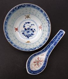 Vintage Chinese Wanyu rijstkorrel porseleinen kom met lepel