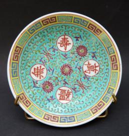 Chinese 1960 turquoise porseleinen Mun Shou Longevity schotel