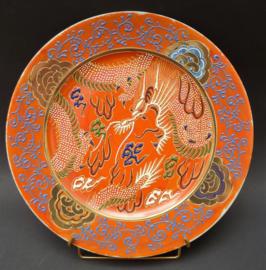 Japans porseleinen Moriage dragonware bord