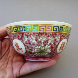 Antieke Chinese roze porseleinen Early Republic Mun Shou Longevity rijstkom