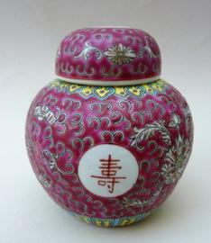 Chinese roze porseleinen Mun Shou Longevity gemberpot
