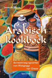 Arabisch kookboek - Janny de Moor