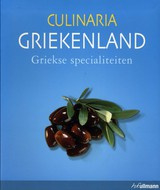 Culinaria Griekenland - Griekse Specialiteiten