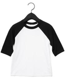 Baseball T-shirt Kids ( Verschillende kleuren ) Milalicious