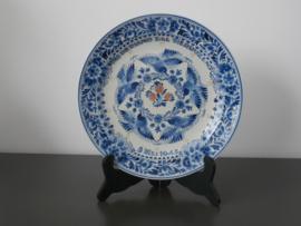 Bevrijdingsbord 25,5 cm , De Porceleyne Fles