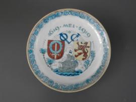 266; Gedenkbord 'De Porceleyne Fles', Nieuw Delfts