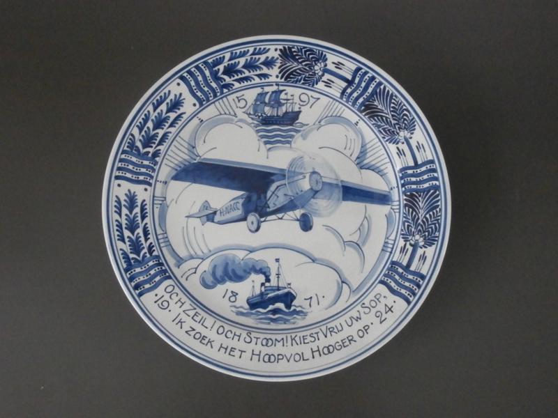 Herdenkingsbord De Porcleyne Fles 1924, art deco