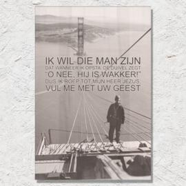 Strength (man, Dutch)