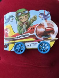 Vintage boekjes op wieltjes No.1 'Het vliegtuig'