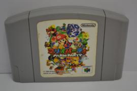 Mario Party  (N64 JPN)