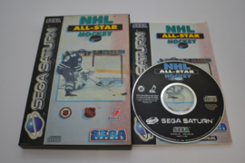 NHL All-Star Hockey (SATURN)