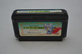 SD Gundam Gaiden Knight Gundam Monogatari 2 - Hikari no Kishi (FC)
