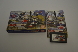 Super Robot Wars Original Generation GA (GBA CIB)