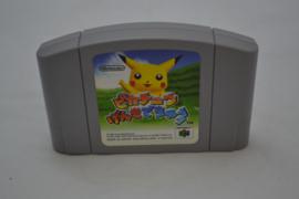 Pikachu Genki Dechu (N64 JPN)